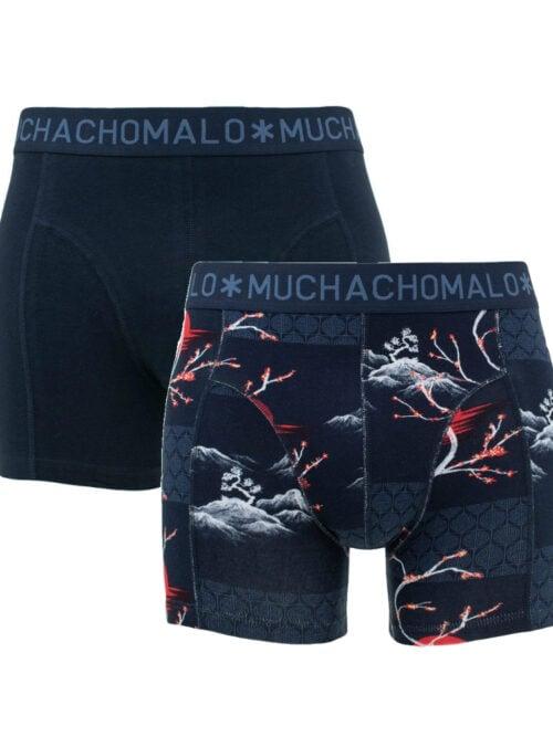Muchachomalo 1010RISE01 Tights